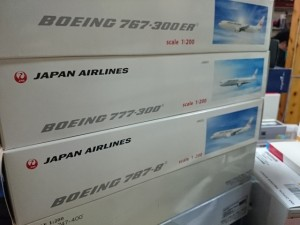 JAL 1/200 767-300ER、777-300、787-8