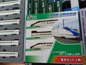 カトー KATO  E7系 北陸新幹線