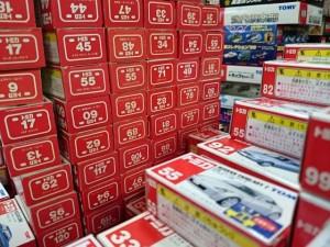 トミカ 日本製 売りたい 大量 買取 ギフトセット 黒箱