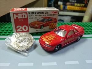 トミカ No.20 ニッサン スカイライン GTR 20種年記念モデル
