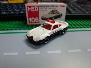 トミカ No.106 ポルシェ 959 パトロールカー