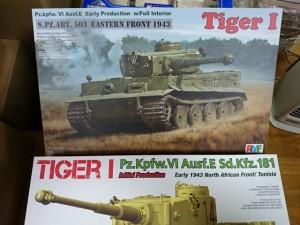 RMF 1/35 タイガー1 内装あり