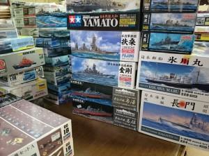 静岡県沼津市より、ウォーターライン(WL) 他 艦船プラモデルをお譲り頂きました。