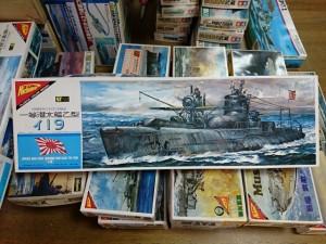 北海道札幌市より ニチモ 1/200 潜水艦 イ19 他 艦船 プラモデルをお譲り頂きました。