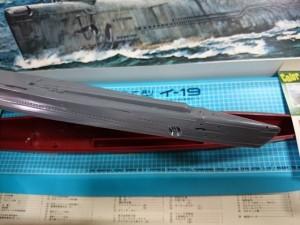ニチモ 1/200 潜水艦 イ19
