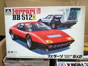アオシマ 1/20 フェラーリ 512 BB  自動車プラモデル 買取りしています。売りたい方、お売りください