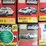 ソリド 他 ミニカーを鹿児島県鹿児島市から宅配でまとめてお譲りいただきました