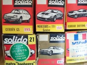 鹿児島県鹿児島市より ソリド 他 ミニカーをまとめてお譲り頂きました。