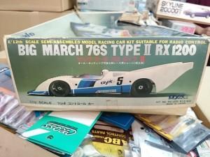 ayk アオヤギ AOYAGI  ビッグ マーチ 76S  タイプ2  RX1200