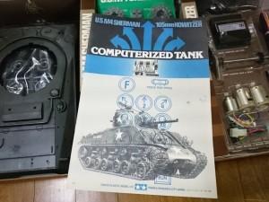 タミヤ 1/16 コンピューターコントロール  M4 シャーマン