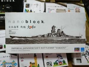 ナノブロック 日本海軍 戦艦 大和  お売りください。買取しています。