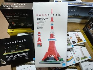 ナノブロック 東京タワー デラックスエディション  お売りください。買取しています。