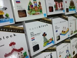 静岡県静岡市より ナノブロック 未開封品をまとめてお譲り頂きました。