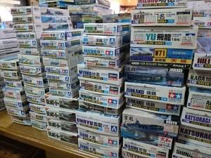 プラモデル 出張買取   1/700 WL ウォーターライン アオシマ フジミ タミヤ ハセガワ  新旧キット 量に関わらず ご依頼ください