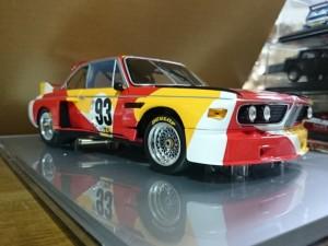 1/18 BMW 3.0 CSL アートカー  アレクサンダー・カルダー