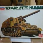 バンダイ 1/15 フンメル | HUMMEL 他 プラモデルを静岡県静岡市にて出張買取致しました