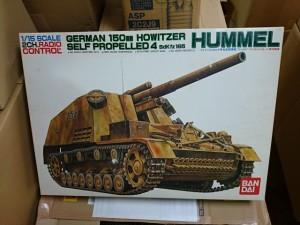 バンダイ 1/15  4号自走榴弾砲 フンメル HUMMEL   戦車プラモデル買取しています。
