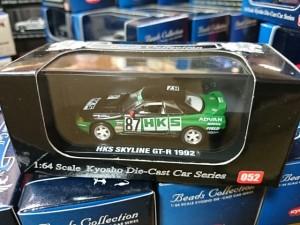 京商 1/64 ビーズコレクション HKS スカイライン GT-R 1992 買取強化中  他 1/64スケールミニカーもお譲りください。