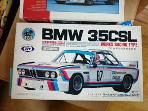 マルイ 1/24 BMW 3.5 CSL