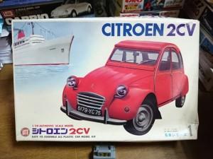 イッコー模型 1/20 シトロエン 2CV
