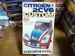 自動車プラモデルを神奈川県川崎市より宅配でまとめてお譲りいただきました