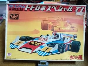 バンダイ アローエンブレム トドロキスペシャル T1 グランプリの鷹
