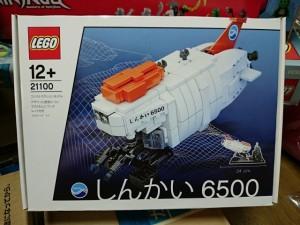 千葉県船橋市より レゴ しんかい6500 他 お譲り頂きました。