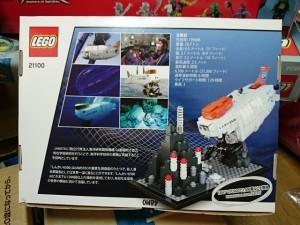 レゴ 21100 しんかい6500 CUSOOシリーズ パッケージ裏面