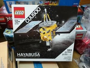 レゴ 21101 はやぶさ  CUSOOシリーズ