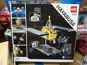 レゴ 21101 はやぶさ  CUSOOシリーズ  パッケージ裏面