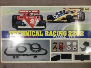 アオシマ スロットカー  テクニカルレーシング 2202 HO スケール
