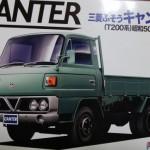 フジミ 1/32 キャンター 他トラック プラモを静岡県浜松市より出張でお譲りいただきました