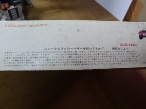 ナカムラ 1/20 ダイハツ フェロー バギー パッケージ側面