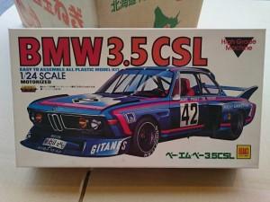 オオタキ 1/24 BMW 3.5 CSL を埼玉県さいたま市より宅配にてお譲りいただきました