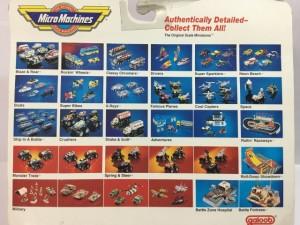 ガルーブ galoob   マイクロマシン  MicroMachines