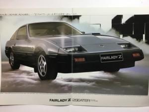 日産 フェアレディZ  Z31  カタログ