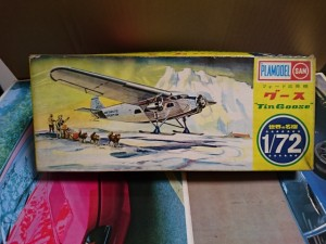 マルサン 1/72 グース プラモデル 買取り カートイワークス 古いプラモ売りたい
