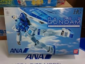 バンダイ HG 1/144 ガンダム G30th ANA オリジナルカラー