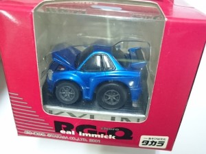 チョロQ RG-Q スカイライン R34 GT-R