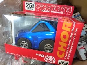 ジャンボチョロQ スカイライン GT-R R34 25周年