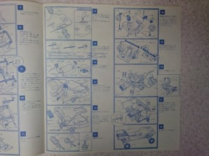 旧バンダイ 1/16 コロナ マーク2 1900 ハードトップ GSL 説明書 組立3
