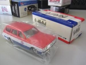 トミカ 47-1セドリックワゴン 日産サービスカー仕様