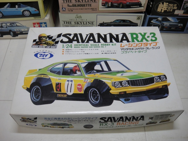 東京マルイ RX-3