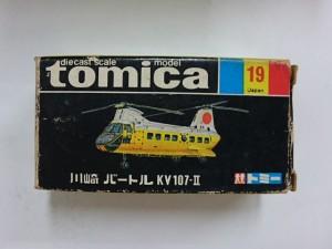 トミカ 19 川崎 バートル KV 107 II 2