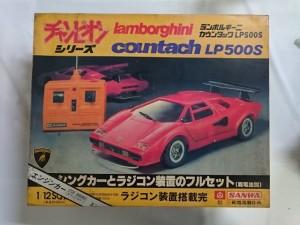 LP500S パッケ
