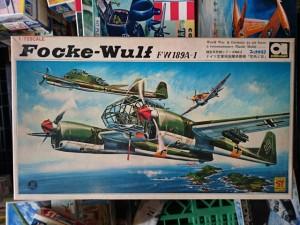 アオシマ 1/72 Focke-Wulf