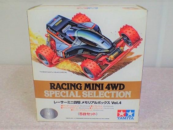 レーサーミニ四駆 メモリアルボックスVol.4、ハイパーダッシュ3モーター J-CUP2014スペシャル等を山梨県甲斐市から宅配でお売りいただきました