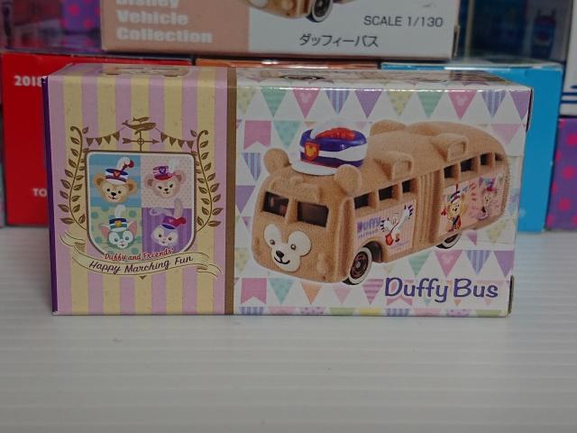 トミカ ディズニー ヴィークル・コレクション ダッフィー バス 東京ディズニーシー 35周年 アニバーサリーコレクション