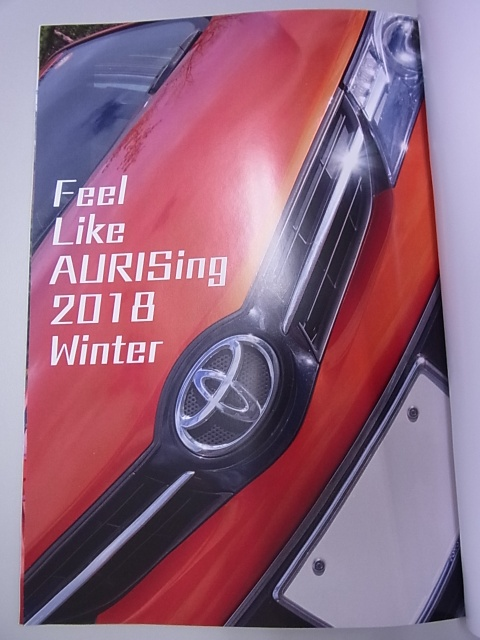 Feel Like AURISing 2018 Winter  中身