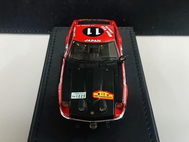イグニッションモデル 1/43 ダットサン 240Z #11 1971 サファリ